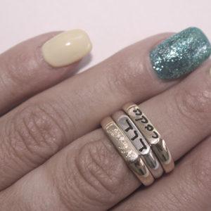 טבעת פס