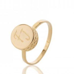 טבעת אובלית
