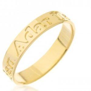 טבעת בנד