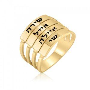 טבעת שמות מעוצבת
