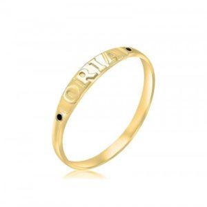 טבעת אותיות בולטות
